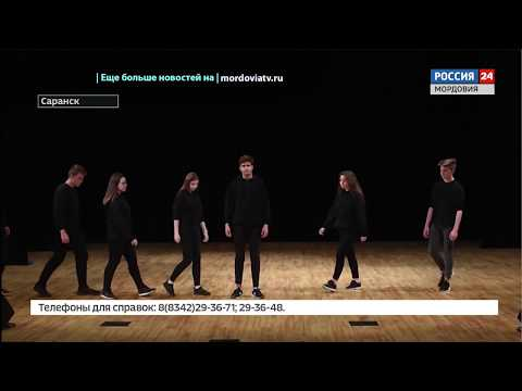 Отборочный этап для участников окружного фестиваля «Театральное Приволжье» продолжается
