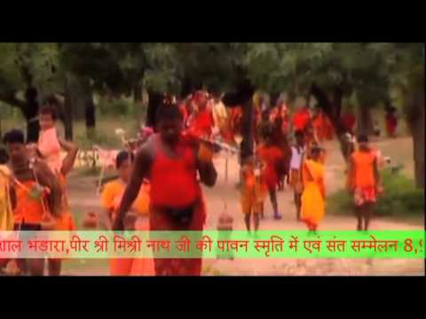 Bhole O Bhole - By Ramavtar Sharma Bhajan - Mahant Shree Roop Nath Ji,Goga Jahar Veer