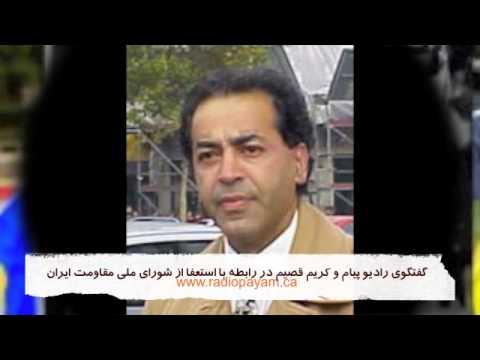Resignation of Karim Ghasim -  گفتگوی رادیو پیام کانادا با کریم قصیم