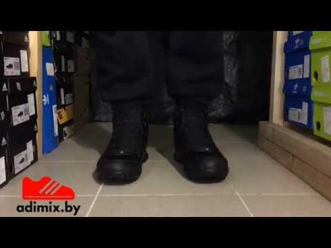 Nowa kolekcja przedstawianie sprzedaż online Adidas Terrex Ax2r Beta Mid Climawarm | adimix.by - YouTube