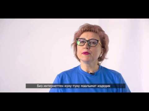Общественное Объединение родителей детей с аутизмом Рука в Руке 2016 год, Кыргызстан