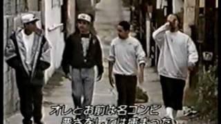 綱渡り人生  ロスのギャングたち thumbnail