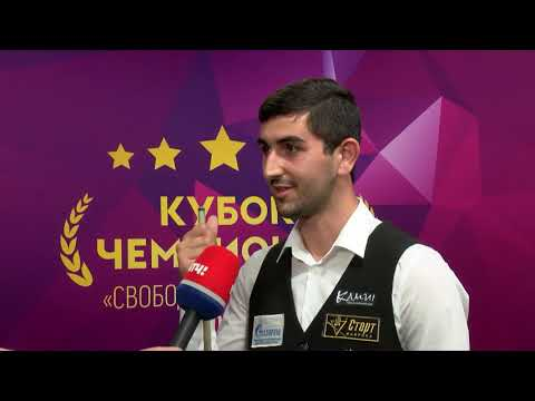 Кубок Чемпионов 2020. Иосиф Абрамов (RUS) - Артём Балов (RUS)