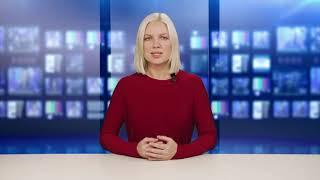Новости сегодня - свежие новости и события 31 мая 2021