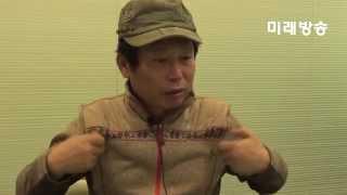 [미래방송] 죽은 아들의 피묻은 체육복 - 아버지 이상희