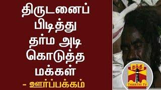 Oor Pakkam 31-07-2017 Tamilnadu District News in Brief (31/07/2017) – Thanthi TV News
