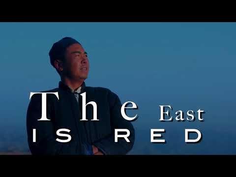 The East is Red 电影《东方红》西安电影制片厂 何志铭 导演作品