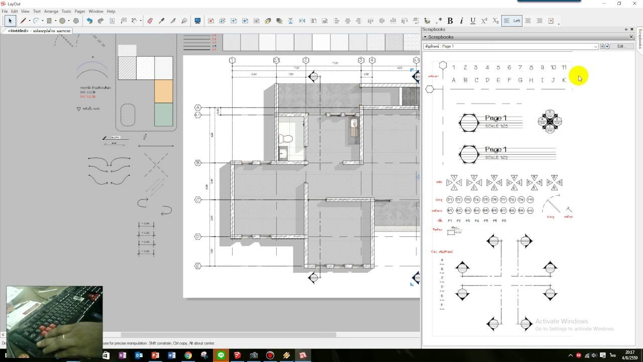 Layout sketchup drawing floor plan part 01 youtube for Floor plan sketch