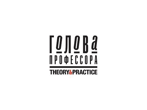 """Лекция антрополога Паскаля Буайе """"Как мышление объясняет мир, созданный людьми"""" Русский язык"""