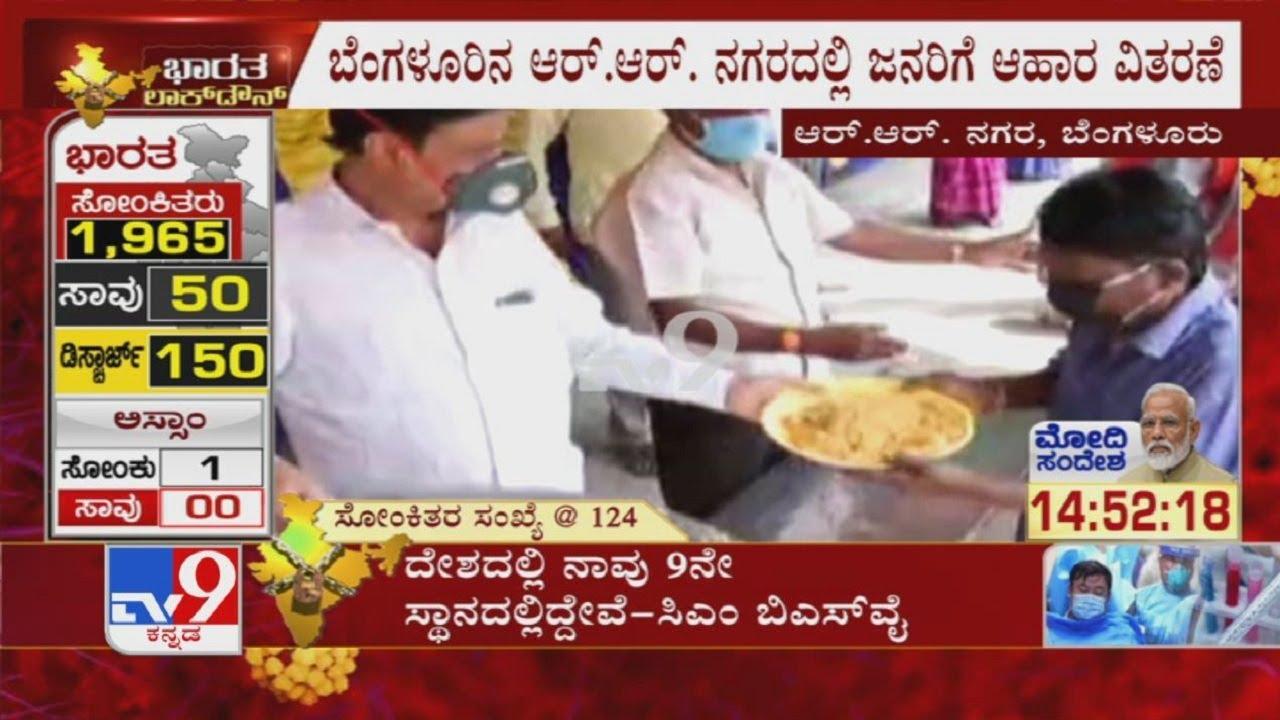 Download Lockdown: Disqualified MLA Munirathna Distributes Free Food To Poor In RR Nagar