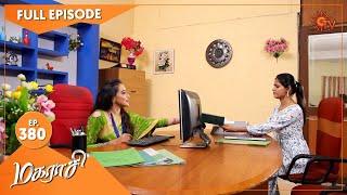 Magarasi - Ep 380 | 05 May 2021 | Sun TV Serial | Tamil Serial