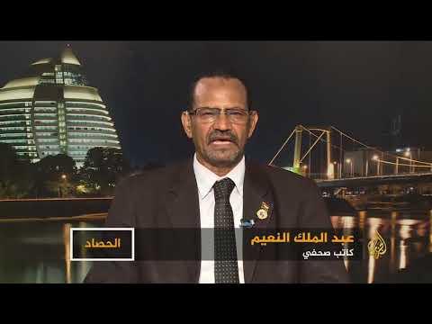 الحصاد- السودان.. الحرب على الفساد  - نشر قبل 6 ساعة