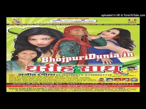 Dhariha Sadhu  |  Ajit Rangeela