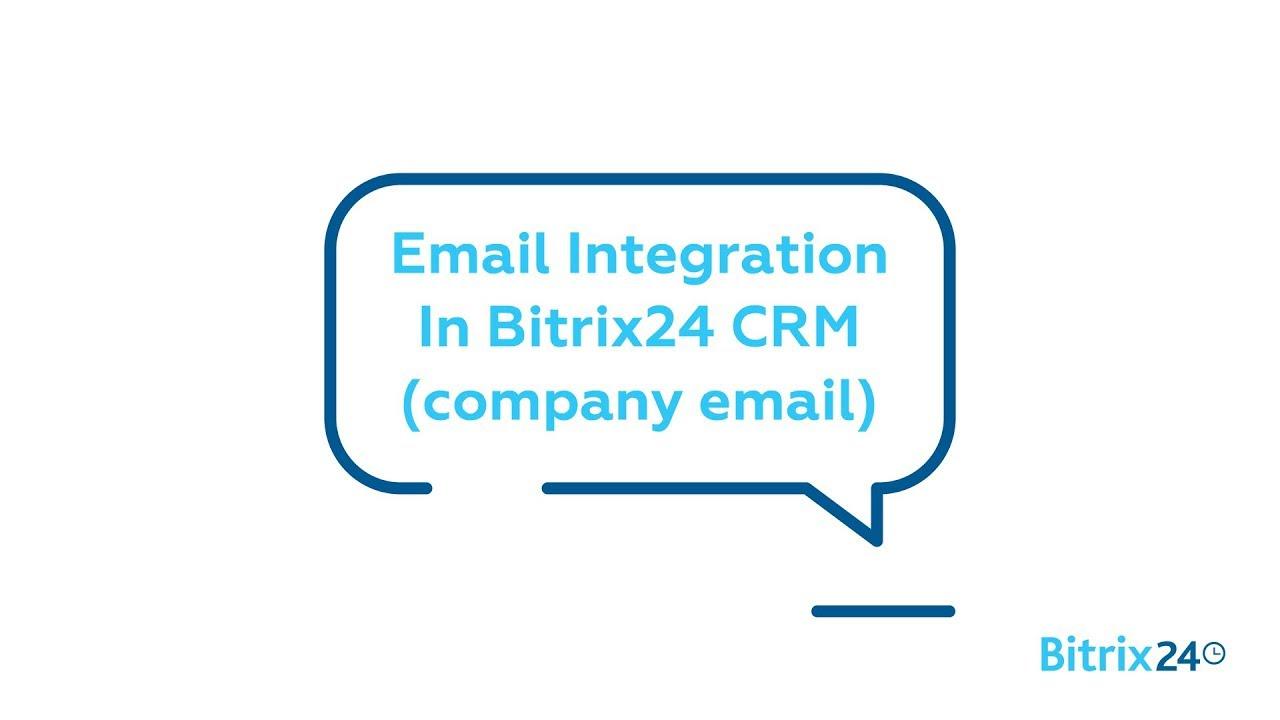 Saas bitrix24 сайты на битрикс особенности