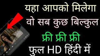 [Hindi] Hot Bird 13B/13C/13E/ CTV और Ren Tv सब Channel भुल जाएंगे इसके सामने🔥! Stand up india!🔥🔥
