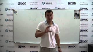 Урок 3 Презентация в лифте
