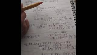 9   10  구 십 한자어학습