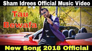 Tau Bewafa(Official Music Video) | Sham Idrees Videos