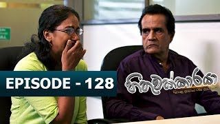 Hithuwakkaraya | Episode 128 | 28th March 2018 Thumbnail