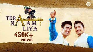Download lagu Tera Naam Liya - Tujhe Yaad Kiya | Shyam Bhajan | Shubham Rupam | Official Video