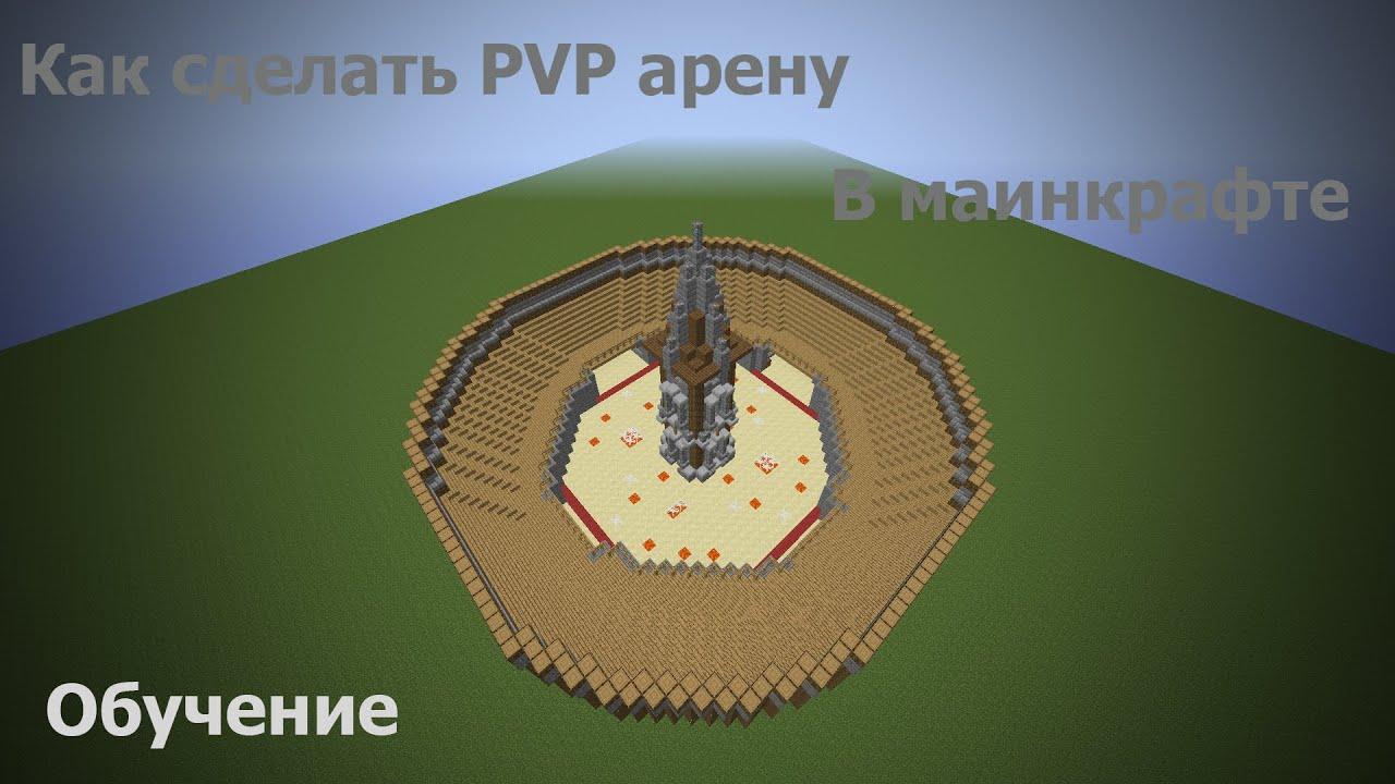 Виды схем станций