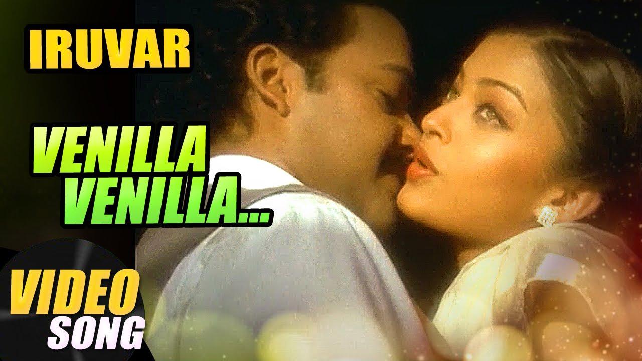 Aishwarya Rai New Songs