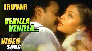 Vennila Vennila Video Song | Iruvar Tamil Movie Songs | Mohanlal | Aishwarya Rai | AR Rahman