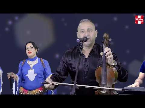 Ahouzar bslam ya ta3zrit  مفاجأة 2018 اغنية جميلة  احوزار بسلامة ياتاعزريت