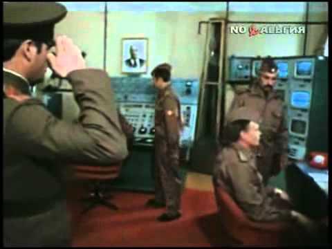 Повелители стратегических.1982.