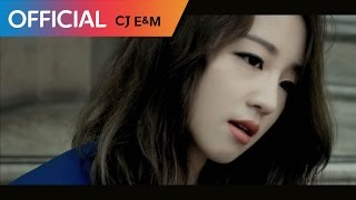 Watch Park Boram Sorry video