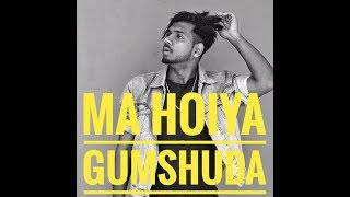 MTV Hustle May Hoiya Gumsuda