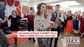 Ana Maria Oprisan si Robert Deliu - HORE & SARBE LIVE Ziua Femeii 2019 Bon Ton