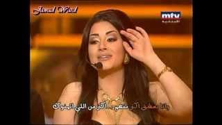 Sara Farah - Lamoony / كل اللي لاموني - سارة فرح غناء احترااافي