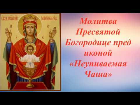 Православие и мир