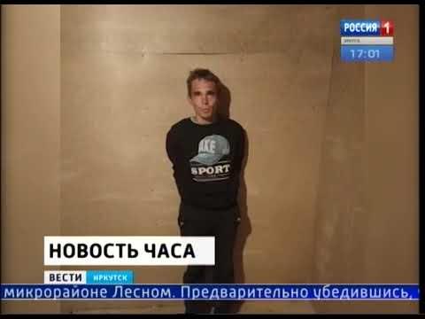 Грабителя, которого обвиняют в покушении на убийство подростка, задержали полицейские в Иркутске