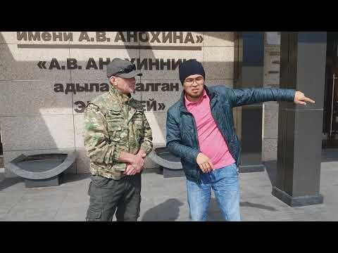 МУМИЯ ПРИНЦЕССЫ УКОК Г. ГОРНО АЛТАЙСК