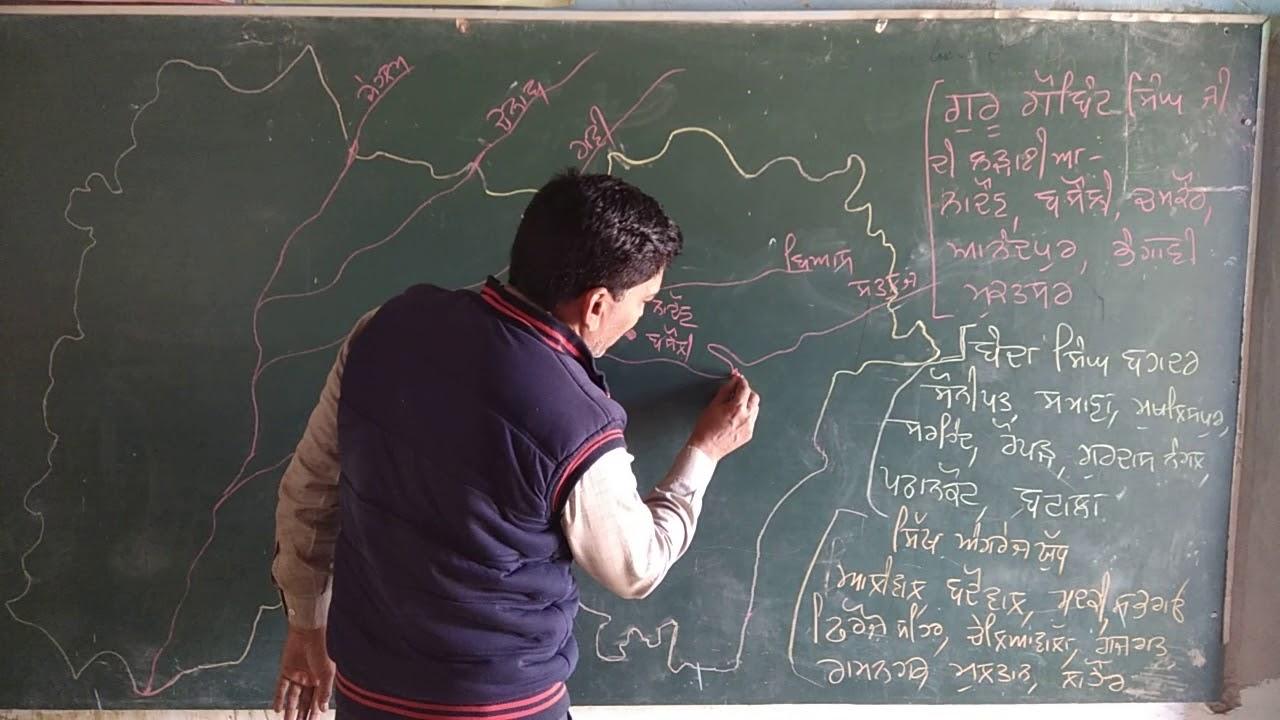 10th punjab map