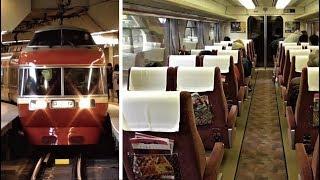 【2018年引退予定】小田急ロマンスカー7000形LSE(新宿→町田乗車)
