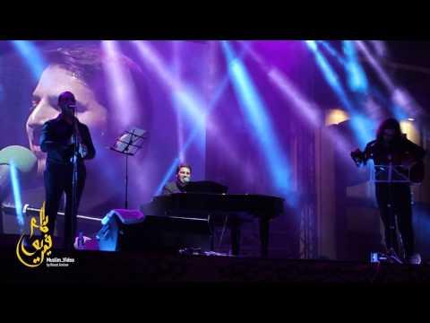 Sami Yusuf Live Concert Salaam Tour 2013 Kazan,Tatarstan