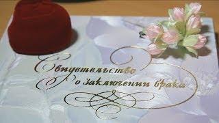 Свадьба, Алексей и Юлия