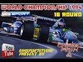 Grand Prix 4. Mod 1994. 16 Round. Qualify and Race.