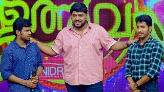 Comedy Utsavam │Flowers│Ep# 39
