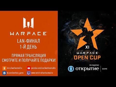 1-й день финала Warface Open Cup Season 11