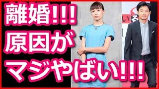 松田龍平と太田莉菜が離婚!その原因は浮気ではなく、やっぱりアレだっ...