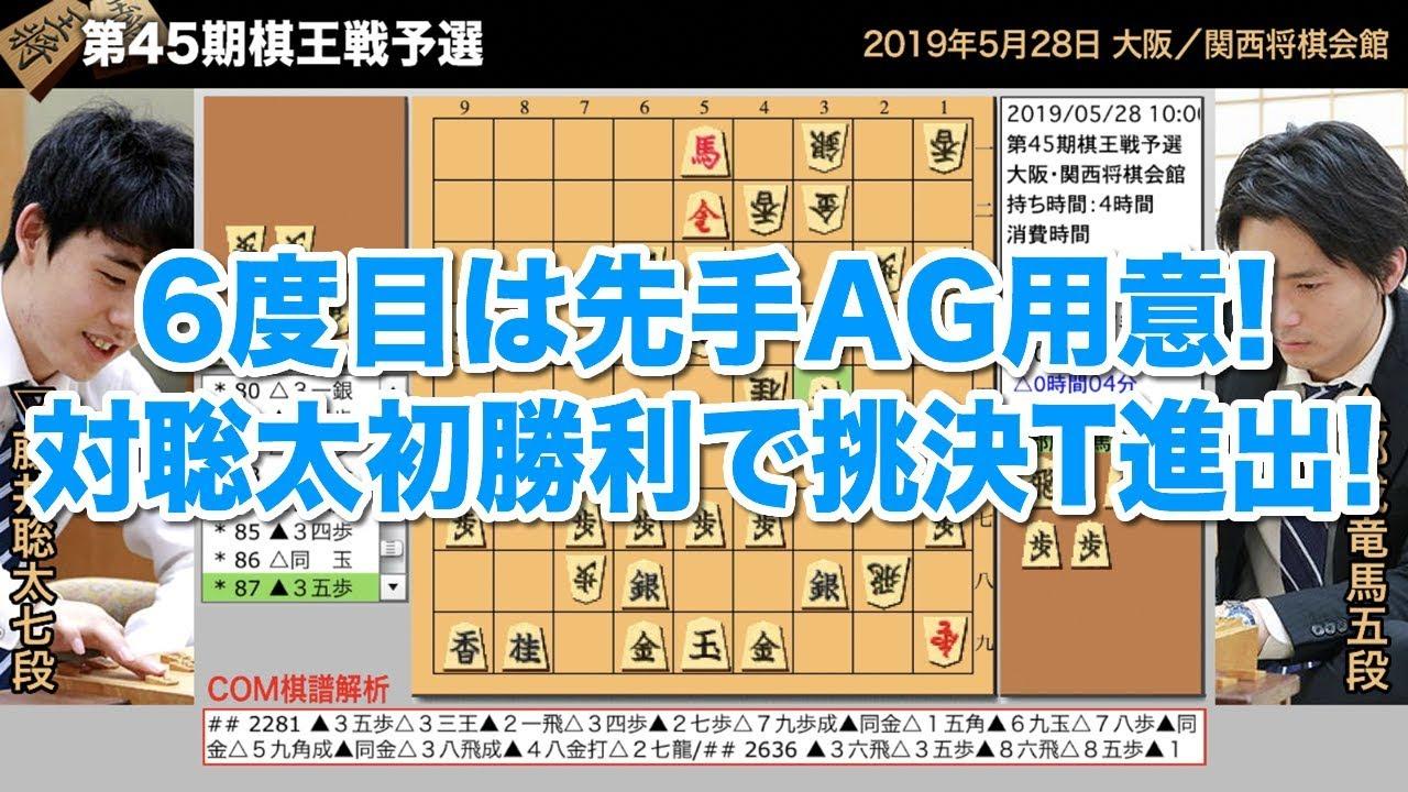 将棋 ウォーズ 棋譜 2019