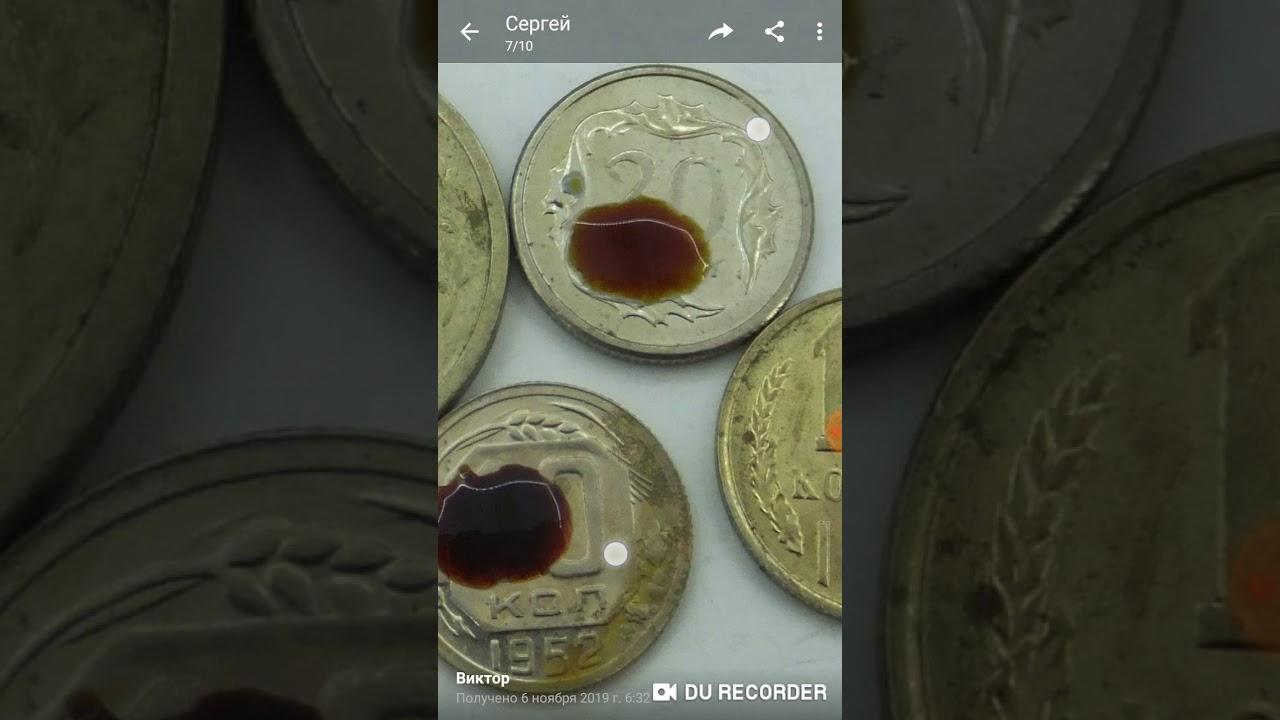 проверка золота йодом фото подсветка