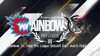 2019年1月16日に行われたRainbow Six Siege Pro League Season9 JAPAN s...
