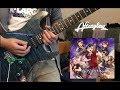 [TAB]【Afterglow】ツナグ、ソラモヨ  ギター弾いてみた (tsunagu soramoyou) guitar cover