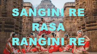 SANGINI RE RASA RANGINI RE BY SHYAMAMANI PATTNAIK; EDITED BY SUJIT MADHUAL