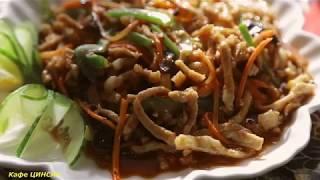 Старейшее китайское кафе ЦИНСЯН готовится отметить свое 30 летие